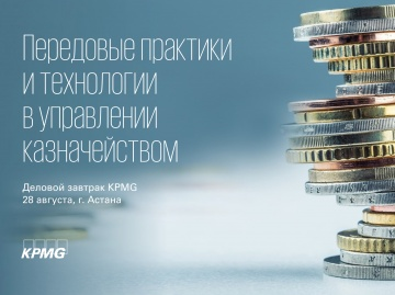 Treasury Management: Best Practices and Advanced Technology - KPMG event
