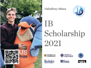 The Haileybury Astana IB Full and Partial Scholarship Competition for 2021-2023 (academic years 12-13) is Open