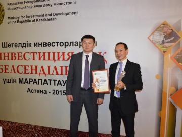 Astana Invest - 2015 Awards Ceremony