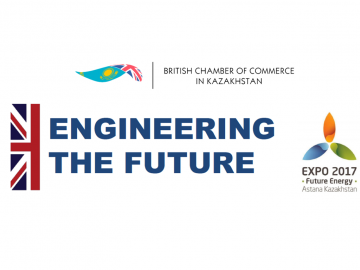 BRITISH ENGINEERING DAY AT EXPO 2017